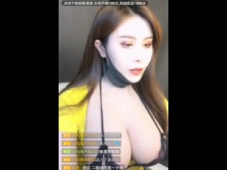 CHINESE FAKE SILICONE TITS WEBCAM LIVE STREAMING GIRLS COMPILATION 假胸女主播合集4 直播义乳鼻祖皮皮F罩杯